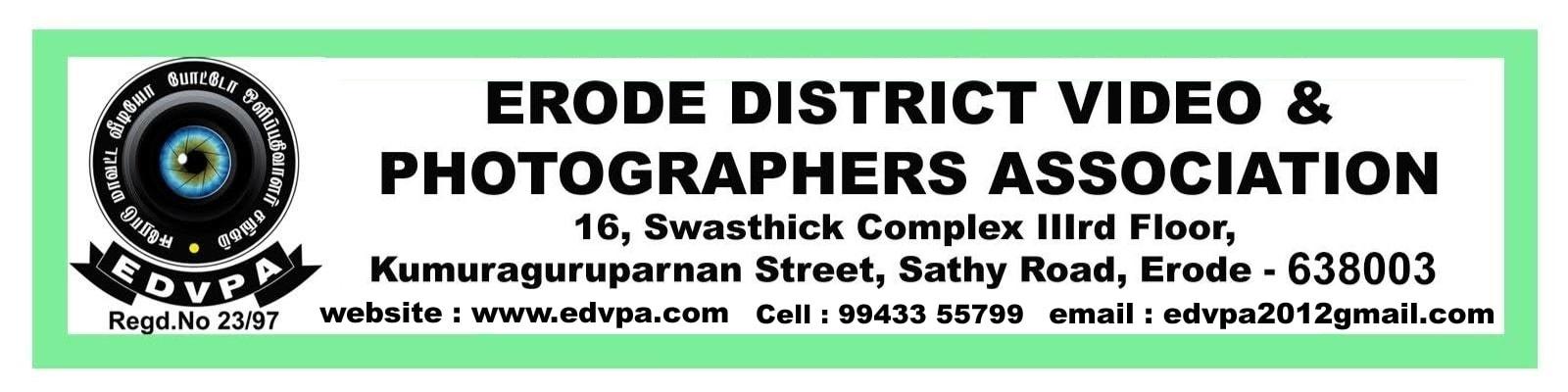 Erode District Video & Photographers Association Logo