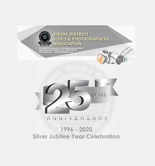 EDVPA Silver Jubilee